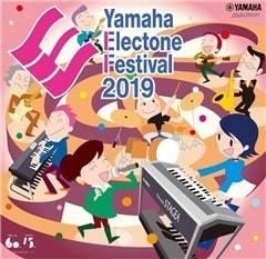 Yamaha Electone Festival 2019 - Yamaha - Singapore