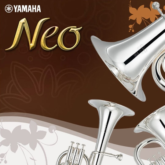 banner_neo_special